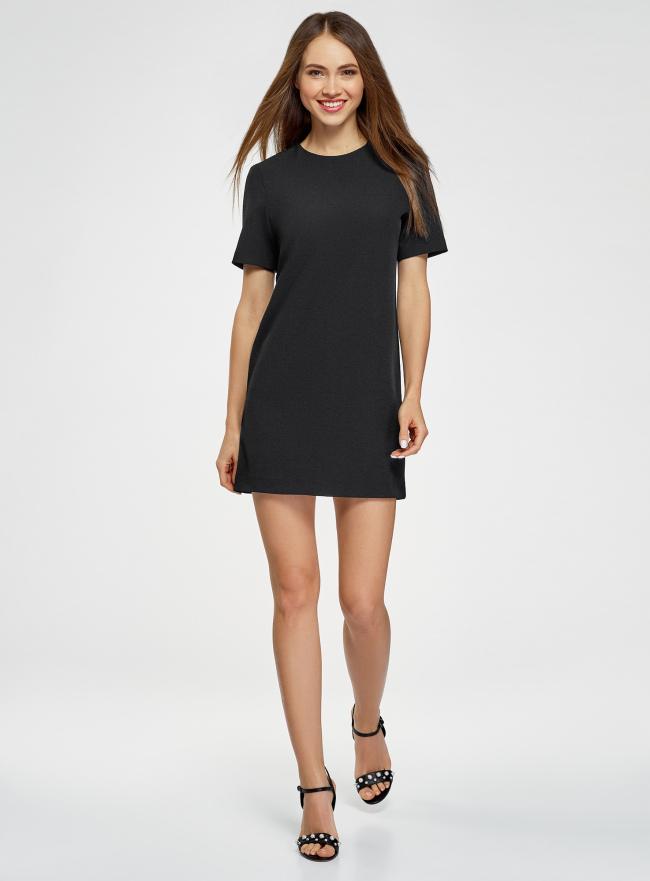 Платье из плотной ткани с молнией на спине oodji для женщины (черный), 21910002/42354/2900N