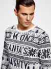 Джемпер прямого силуэта с рождественским узором oodji #SECTION_NAME# (белый), 4L110044M/25365N/1279J - вид 4
