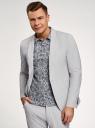 Пиджак приталенный на пуговице oodji для мужчины (серый), 2L410282M/49803N/2300O