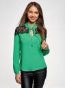 Блузка с кружевными вставками oodji #SECTION_NAME# (зеленый), 21401400M/31427/6D00N - вид 2