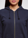 Толстовка с капюшоном и карманами oodji для женщины (синий), 16901079-2B/46173/7900N