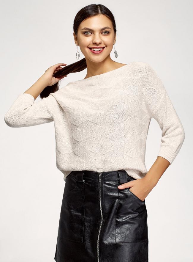 Джемпер фактурной вязки с люрексом oodji для женщины (белый), 63805347/50227/1200X
