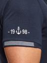 Поло хлопковое с нагрудным карманом oodji для мужчины (синий), 5L412290M/34149N/7910B