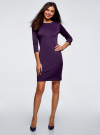 Платье облегающего силуэта на молнии oodji #SECTION_NAME# (фиолетовый), 14001105-8B/48480/8802N - вид 2