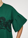 Платье прямого силуэта с воланами на рукавах oodji #SECTION_NAME# (зеленый), 14000172-1/48033/6929P - вид 5