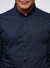 Рубашка хлопковая в мелкую графику oodji для мужчины (синий), 3L110335M/19370N/7975G - вид 4