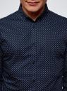 Рубашка хлопковая в мелкую графику oodji #SECTION_NAME# (синий), 3L110335M/19370N/7975G - вид 4