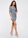 Платье трикотажное облегающее oodji #SECTION_NAME# (синий), 14001121-3B/16300/7912L - вид 6