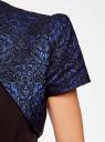 Жакет-болеро из жаккардовой ткани oodji #SECTION_NAME# (синий), 22A00003-1/38560/7529J - вид 5