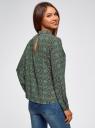 Блузка прямого силуэта с отложным воротником oodji #SECTION_NAME# (зеленый), 11411181/43414/694AE - вид 3