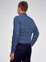 Рубашка хлопковая принтованная oodji для мужчины (синий), 3L110334M/44425N/7975F