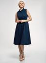 Платье хлопковое без рукавов oodji для женщины (синий), 11913058/13175N/7900N