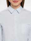 Рубашка базовая с одним карманом oodji #SECTION_NAME# (синий), 11406013/18693/7000N - вид 4