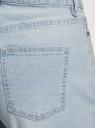 Джинсы-кюлоты с необработанным краем oodji для женщины (синий), 12105082/46253/7000W