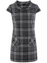 Платье клетчатое с карманами и воротником-хомутом oodji для женщины (серый), 11910058-2/37812/2520C