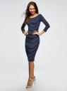 Платье облегающее с вырезом-лодочкой oodji #SECTION_NAME# (синий), 14017001-1/37809/7912S - вид 6