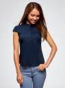 Рубашка реглан с воротником-стойкой oodji #SECTION_NAME# (синий), 13K03006-1B/26357/7900N - вид 2