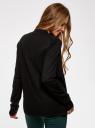 Кардиган без застежки со струящимися полами oodji для женщины (черный), 73212371/42189/2900N