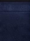 Юбка-карандаш жаккардовая oodji #SECTION_NAME# (синий), 21601236-8/45478/7900N - вид 4