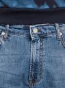 Джинсы базовые прямые oodji для мужчины (синий), 6B130040M/50760/7500W