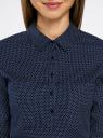 Рубашка базовая с нагрудными карманами oodji #SECTION_NAME# (синий), 11403222B/42468/7910D - вид 4