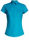 Рубашка базовая с коротким рукавом oodji #SECTION_NAME# (бирюзовый), 11402084-5B/45510/7300N