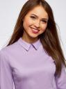 Блузка хлопковая с баской oodji #SECTION_NAME# (фиолетовый), 13K00001-1B/42083/8000N - вид 4