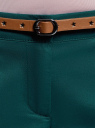 Брюки-чиносы с ремнем oodji #SECTION_NAME# (зеленый), 11706190-5B/32887/6E00N - вид 4