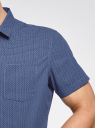 Рубашка принтованная с нагрудным карманом oodji #SECTION_NAME# (синий), 3L410117M/39312N/7975G - вид 5