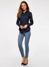 Рубашка базовая с нагрудным карманом oodji #SECTION_NAME# (синий), 11403205-9/26357/7900N - вид 5
