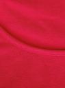 Майка базовая oodji для женщины (розовый), 24315001B/45309/4D00N