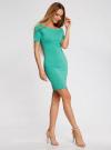 Платье трикотажное с вырезом-лодочкой oodji #SECTION_NAME# (зеленый), 14007026-1/37809/6D00N - вид 6