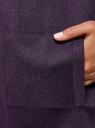 Кардиган без застежки с карманами oodji для женщины (фиолетовый), 73212397B/45904/8801N