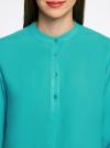 Блузка вискозная А-образного силуэта oodji #SECTION_NAME# (бирюзовый), 21411113B/26346/7300N - вид 4