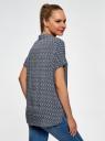 Блузка вискозная свободного силуэта oodji для женщины (синий), 11405139-1/24681/7930E