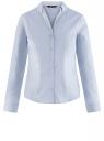 Рубашка приталенная с V-образным вырезом oodji #SECTION_NAME# (синий), 11402092B/42083/7000N