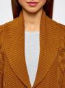"""Кардиган вязаный """"в косичку"""" с поясом oodji для женщины (коричневый), 63205138-7/31347/5700N"""