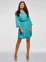 Платье вискозное с ремнем oodji #SECTION_NAME# (бирюзовый), 11900180B/42540/6D00N - вид 2