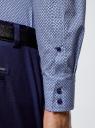 Рубашка хлопковая в мелкую графику oodji для мужчины (синий), 3L110315M/19370N/1079G