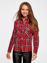Рубашка в клетку с нагрудными карманами oodji для женщины (красный), 11411052-2/45624/4579C