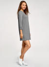 Платье свободного силуэта с рукавом 3/4 oodji #SECTION_NAME# (серый), 14001239/46944/2512S - вид 6
