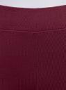 Легинсы с контрастной резинкой oodji для женщины (фиолетовый), 18700059/47618/8800P