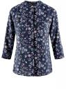 Блузка вискозная с регулировкой длины рукава oodji #SECTION_NAME# (синий), 11403225-2B/26346/7945F