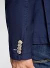Пиджак приталенный с накладными карманами oodji #SECTION_NAME# (синий), 2B510005M/39355N/7500N - вид 5