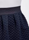 Юбка из фактурной ткани на эластичном поясе oodji #SECTION_NAME# (синий), 14100019-2/45990/7900N - вид 4