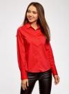 Рубашка базовая с одним карманом oodji #SECTION_NAME# (красный), 11406013/18693/4500N - вид 2