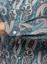 Рубашка приталенная принтованная oodji #SECTION_NAME# (бирюзовый), 21402212/14885/7355E - вид 5