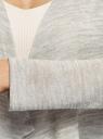 Кардиган свободного силуэта со струящимися полами oodji для женщины (белый), 19208005/49180/1260M