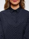 Блузка прямого силуэта с нагрудным карманом oodji #SECTION_NAME# (синий), 11411134B/46123/7912Q - вид 4