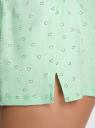 Комбинезон домашний хлопковый oodji #SECTION_NAME# (зеленый), 55904007-2/45609/6510G - вид 5